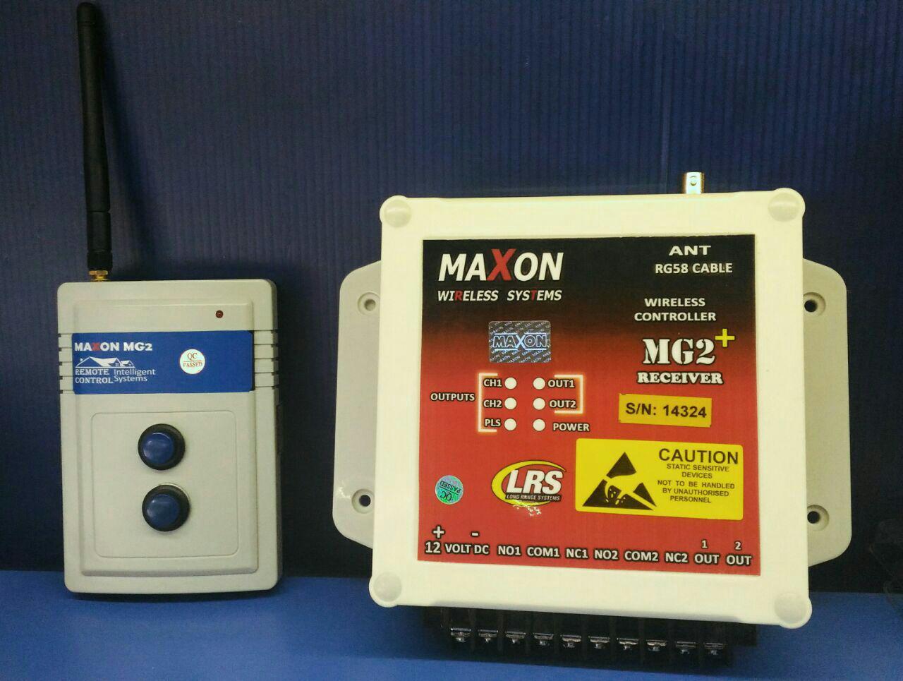 فرستنده قابل حمل MAXON- S4